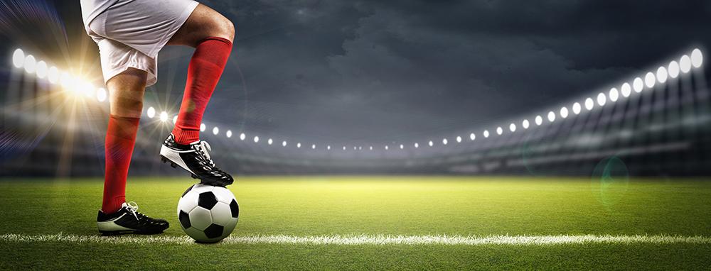 ⚽ Іспанська Ла Ліга: ставки і коефіцієнти букмекерських контор, розклад матчів